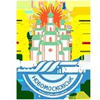 Новомосковск водоканал